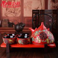白领公社 茶具套装 日式陶瓷功夫创意办公家用加厚耐高温大容量红色茶具整套礼盒装结婚用品泡茶壶茶具