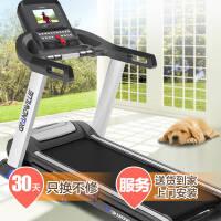 【美国品牌】美国品牌格林GRANDWILLIE 智能彩屏 跑步机 家用静音折叠 健身器材