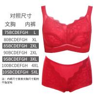 本命年内衣女士无钢圈薄款文胸套装大码胖mm收副乳大红色胸罩 套装