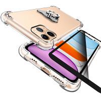 【预售】苹果11pro max手机壳 iPhone11PRO MAX手机套 iPhone11pro max保护套壳 透