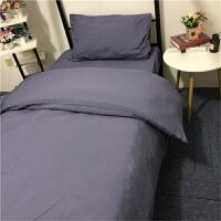 装饰夏季网红款寝室床上三件套高中床铺被子被单住校生简约床套