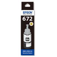 原装正品 爱普生 EPSON 6721 墨盒墨水 爱普生/EPSON T6721 黑色墨水 爱普生T6721 黑色 爱普生EPSON L201 L101 L111 L211 L301 L303 L351 L353 L358 L455 L551 L558 L1300打印机墨仓式连供墨水