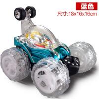 儿童玩具礼物遥控汽车电动 环奇遥控车 充电翻斗车翻滚特技车