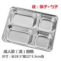 餐盘分格 304不锈钢餐盘儿童食堂分餐盒幼儿园饭盘家用快餐盘