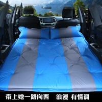 【支持礼品卡】汽自动车载充气床车震床垫SUV后备箱专用旅行床轿车后排通用睡垫3he
