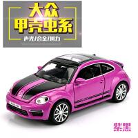 合金车模型仿真大众甲壳虫儿童玩具车模大众声光回力车滑行小汽车