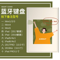 ipad蓝牙键盘保护套pro11苹果air3/2皮卡丘迷你可爱mini5/4壳2018newpad9