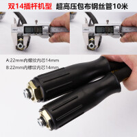 洗车机高压钢丝管配件黑猫280/380/55/58型清洗机水枪出水管