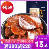 【百草味-鸭肫115g】鸭肉特产零食 真空小包装 山椒味鸭胗