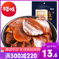 满300减210【百草味-鸭肫115g】鸭肉特产零食 真空小包装 山椒味鸭胗