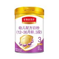 伊利 金领冠菁护(呵护)幼儿奶粉 3段 900g 4桶