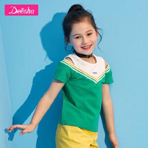 【夏新品,3折价:61】笛莎女童宝宝短袖T恤2019夏季新款短袖T恤小女孩假两件T恤夏装