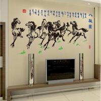 亚克力立体墙贴书法中国画卧室床头客厅电视背景墙壁装饰贴 特