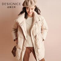 面包羽绒服女中长款白鸭绒时尚迪赛尼斯2019冬新款宽松外套小个子