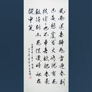 中国人民书画院院士  郭福军   咏梅   207