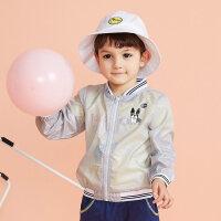 【2件1.5折价:38.9】美特斯邦威旗下Moomoo童装男童外套小宝宝纯色长袖卡通夏季外套