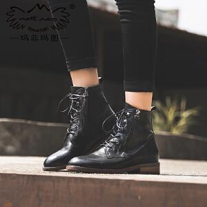 玛菲玛图女靴春秋短靴红色靴子女冬2017新款尖头朋克单靴复古英伦风马丁靴6106-8