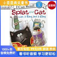 #小豆豆英文童书 Splat the Cat with a Bang and a Clang啪嗒猫系列 I Can Re