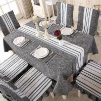 0728033810226茶几桌布布艺长方形台布 餐桌布椅套椅垫餐椅套套装欧式椅子套罩 浅灰色 A版