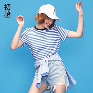初语 2018夏季新品 宽松圆领原宿条纹短袖打底t恤女心机棉上衣