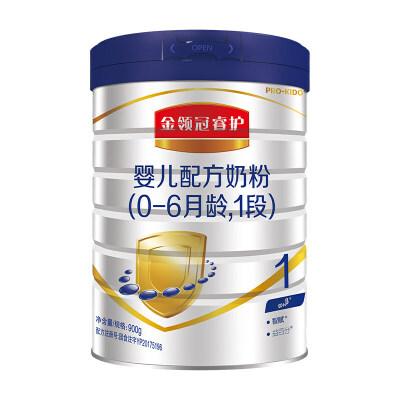 伊利 金领冠睿护1段婴儿配方奶粉900g/罐 金领冠坚持中国宝宝营养研究