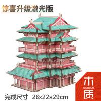 ?木质3d立体拼图玩具力模型拼装高难度积木组装大别墅城堡