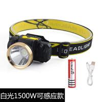 头灯强光充电亮头戴式3000米防水感应夜钓鱼led头戴灯电筒矿灯