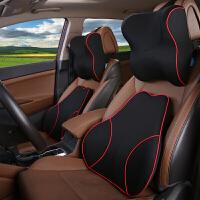 汽车头枕颈枕靠枕护颈枕记忆棉驾驶座椅腰靠靠背头枕腰靠通用套装