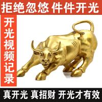 纯铜铜牛摆件华尔街牛大号气势如虹家居客厅办公室招财饰品