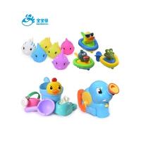 宝宝洗澡玩具儿童发条漂浮泳池洗澡戏水玩具套装
