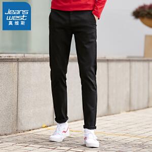 [尾品汇:99.9元,18日-23日10点]真维斯男装 2018秋装新款 斜插袋修身简约休闲长裤