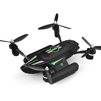 海陆空三栖飞车 水上飞船四轴飞行器遥控飞机无人机玩具 送USB充电器