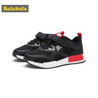 巴拉巴拉儿童运动鞋跑步鞋2018新款冬季透气跑步鞋大童鞋加绒保暖