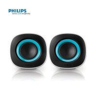 Philips/飞利浦 SPA2201 蓝白色 电脑音响USB供电台式笔记本低音炮