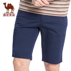 骆驼男装 2018夏季新款青年直筒纯色棉休闲短裤 五分裤子