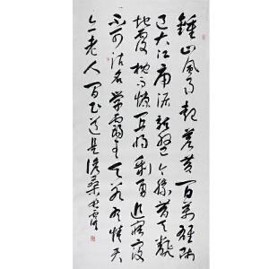 李长霞 《书法》  a516