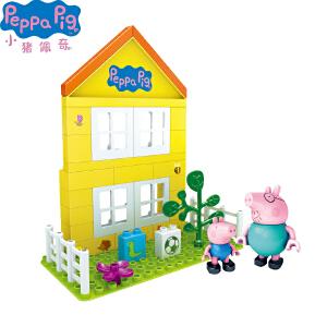 小猪佩奇儿童玩具宝宝女孩3-6周岁房子模型仿真益智积木生日礼物 小猪佩奇的家