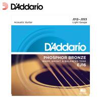 ??????达达里奥吉他弦民谣吉他弦一套琴弦 EJ16 EJ15美产原声木吉他弦