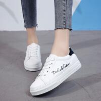 女鞋春秋季2019新款百搭休闲平底韩版透气白鞋女学生板鞋小白鞋潮