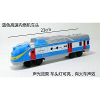 托马斯小火车动车和谐号儿童玩具仿真电动轨道火车模型火车头 老款蓝色高速 不含轨道