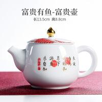 简约城市轻奢日式陶瓷功夫茶具泡茶壶家用茶道泡茶器单壶茶杯
