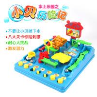 小贝历险记迷宫玩具走珠儿童益智玩具男生女生向前冲立体迷宫男孩