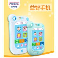 贝恩施儿童早教益智手机玩具音乐故事机婴幼儿宝宝男孩女0-1-3岁