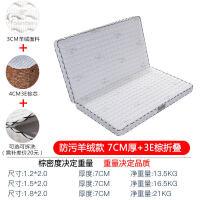 床垫棕垫1.5m床椰棕偏硬棕榈1.8米乳胶儿童1.2折叠定制