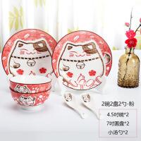 创意陶瓷碗碟组合套装 碗盘子家用日式餐具 吃饭碗个性可爱 2碗2盘2勺(粉红 4.5�纪� 7�荚才蹋�