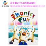 现货香港朗文少儿拼读语音教材Phonics fun3级课本+练习册