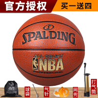 SPALDING斯伯丁 NBA球场精英7号室内室外通用PU篮球76-067Y