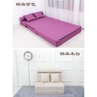 小户型懒人沙发床榻榻米沙发床折叠客厅双人卧室小沙发单人多功能