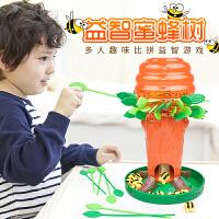 小乖蛋蜜蜂树猴子爬树玩具往下掉桌游亲子玩具儿童益智玩具4-6岁