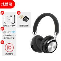 Amoi/优品T10无线蓝牙耳机游戏电脑手机头戴式重低音运动耳麦音乐通用耳罩式接听电话立体音效双声 官方标配